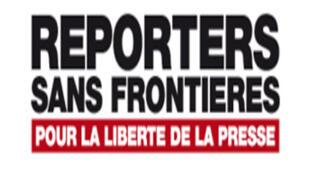Logo của tổ chức Phóng Viên Không Biên Giới (RSF).