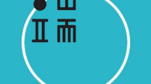 香港端传媒图标