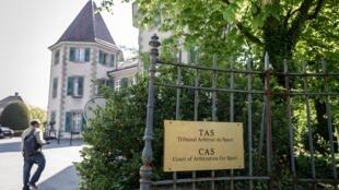 Le Tribunal arbitral du sport, à Lausanne.