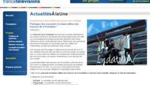Capture d'écran du site dédié à la Fondation d'entreprises France Télévisions.