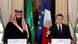 کنفرانس مطبوعاتی مشترک محمد بن سلمان، ولیعهد عربستان سعودی و امانوئل ماکرون، رئیس جمهوری فرانسه در کاخ الیزه - ١٠ آوریل ٢٠١٨/ ٢١ فروردین ١٣٩٦،