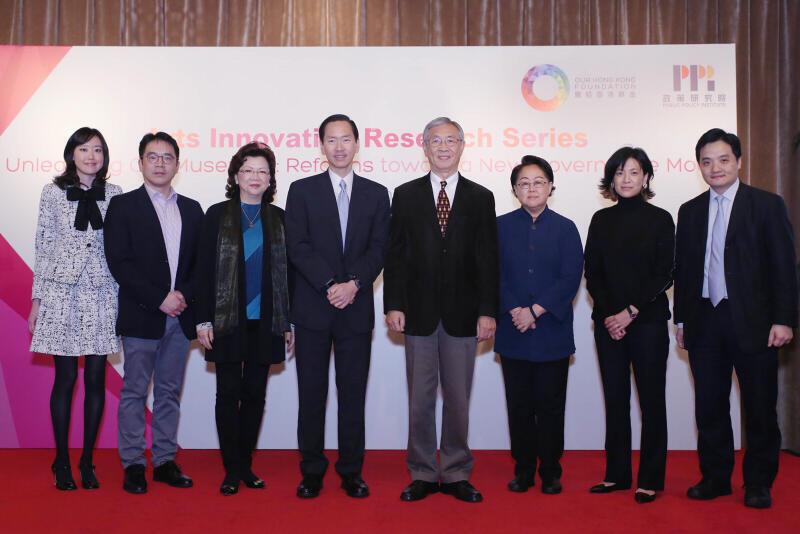 团结香港基金2016年11月28日举办座谈会,探讨如何改革香港博物馆管治。左起第五人为张信刚教授。