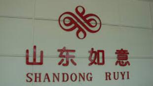 中国纺织巨擘山东如意集团可能以13亿欧元收购法高档服饰集团SMCP