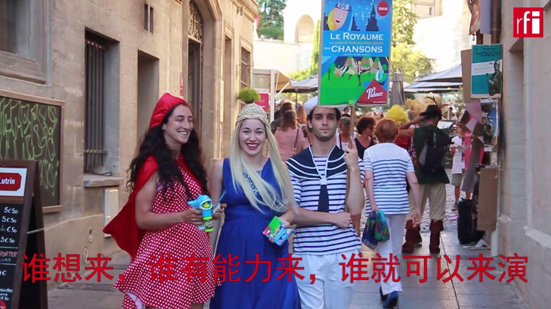 2017年阿维尼翁戏剧节街景