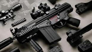 A ONU deve adotar nesta terça-feira, 2 de abril de 2013, uma resolução regulamentado o comércio de armas convencionais.