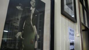 Retrato oficial del ex presidente chileno Eduardo Frei Montalva.