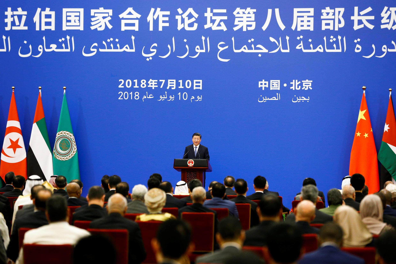 Trung Quốc rất quan tâm đến các nước Ả Rập. Ảnh tư liệu: Chủ tịch Trung Quốc Tập Cận Bình phát biểu trước diễn đàn Trung Quốc-Ả Rập tại Bắc Kinh ngày 10/07/2018.