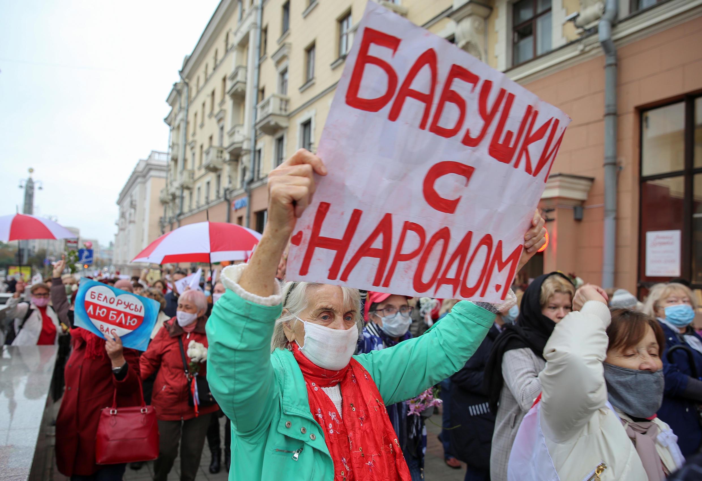 Протестный марш пенсионеров в Минске 12/10/2020