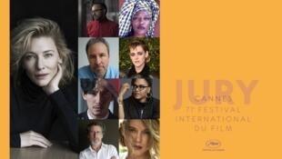 第71屆戛納國際電影節評委出爐