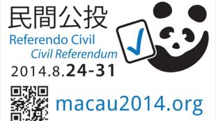 Thông tin trên mạng về cuộc trưng cầu dân ý liên quan đến thể thức phổ thông đầu phiếu tại Macao.