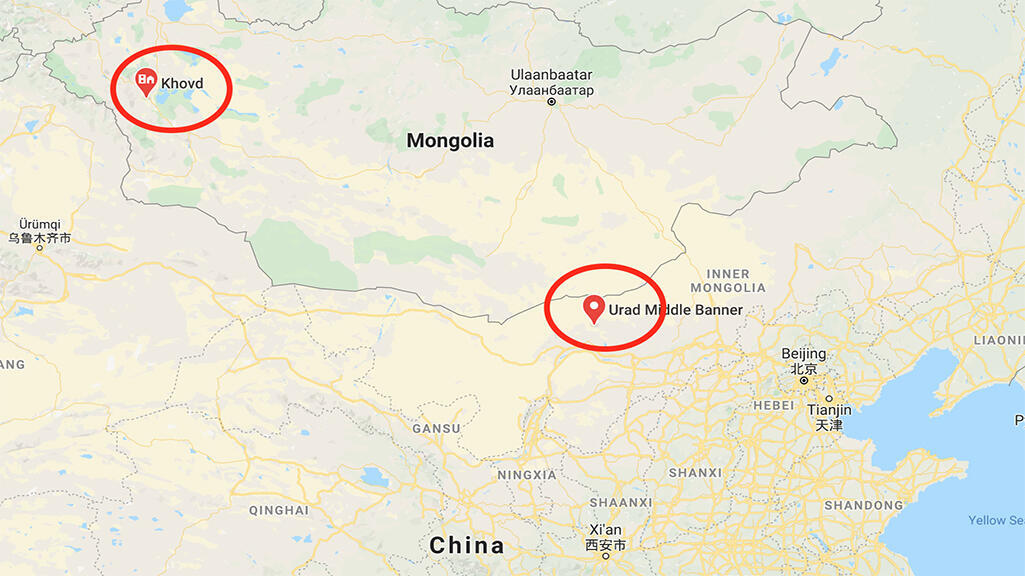Locations where health authorities in Mongolia and China reported cases of bubonic plague.