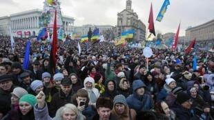 Manifestation pro-européenne, place de l'Indépendance à Kiev, dimanche 12 janvier 2014.