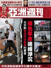 香港反对修订《逃犯条例》大游行如何动员