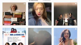 Capture d'écran du compte de la jeune artiste sud-coréenne Sulli, retrouvée morte lundi à son domicile.