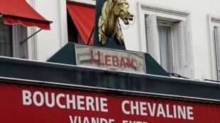 Açougue especializado em carne de cavalo, em Paris.