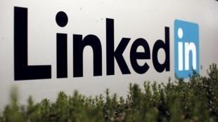 Sede do LinkedIn na California (Estados Unidos):