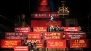 Stalin theatre