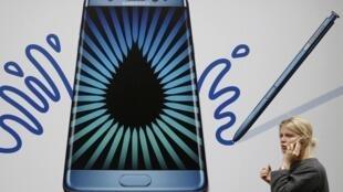 Ảnh quảng cáo Galaxy Note 7 của Samsung tại Luân Đôn, ngày 02/09/2016.