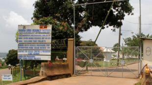 L'Institut ougandais de recherche sur les virus, à Entebbe, où fut identifié pour la première fois le Zika.