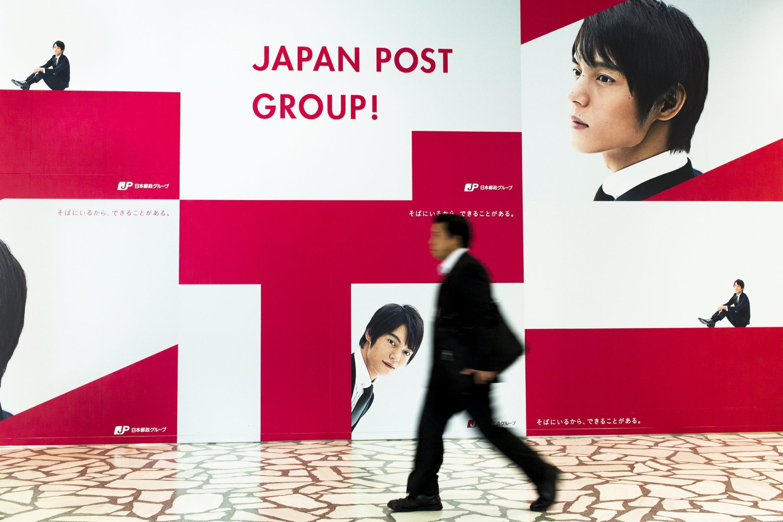 Une grande campagne de publicité a précédée l'introduction en bourse à la télévision avec des arguments sonnants et trébuchants. </br> Un poster géant de la campagne de privatisation de la Japan Post, dans les rues de Tokyo, le 19/10/2015.