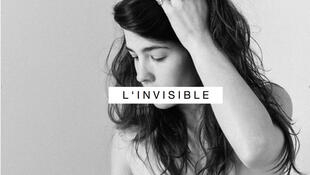 Série de photographies «L'Invisible», réalisée en 2017 suite au diagnostic d'endométriose de la photographe, Angélique de Place.