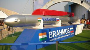 Tên lửa hành trình Brahmos của Ấn Độ.