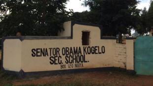 Moja ya shule katika kijiji cha Kogelo nchini Kenya, lililopewa jina laya rais wa Marekani Barack Obama.