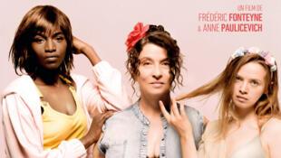 """Affiche du film """"Filles de joie"""", de Frédéric Fonteyne et Anne Paulicevich."""