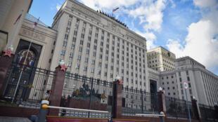 Trụ sở bộ Quốc Phòng Nga ở Matxcơva.