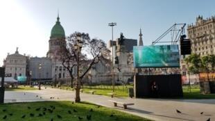 Congresso argentino amanhece pronto para o debate pela legalização do aborto Foto Márcio Resende