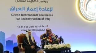 کنفرانس بینالمللی برای بازسازی عراق در کویت