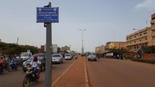Le boulevard France-Afrique a été rebaptisé, dimanche 30 octobre 2016, en boulevard de l'Insurrection populaire.
