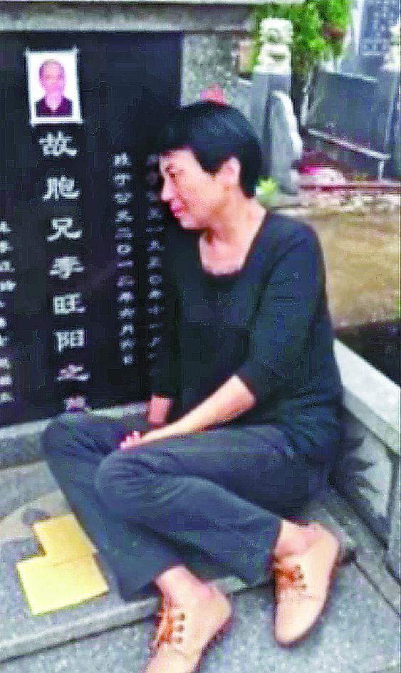 李旺阳被自杀五年,其妹拜祭时仍难掩伤痛。2017年6月6日。