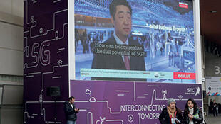 Presentación durante el Mobile World Congress 2019