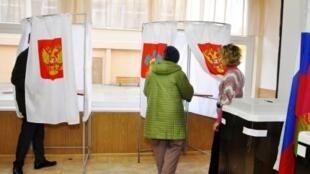 Региональные выборы в России 14/09/2014