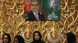 Des partisanes d'Abdullah Abdullah, candidat à l'élection présidentielle afghane, le 2 février 2014.