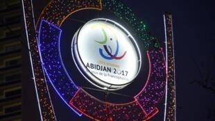 Logo des Jeux de la Francophonie d'Abidjan 2017.