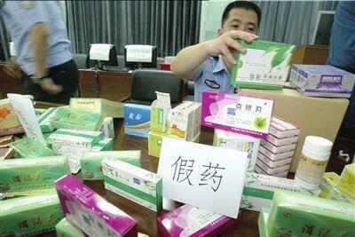 中國公安部門繳獲的假藥