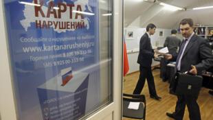 Văn phòng của hiệp hội Golos tại thủ đô Nga (Reuters)