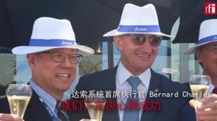 圖左:中航工業副總經理張新國 圖右:達索系統執行主席Bernard Charles