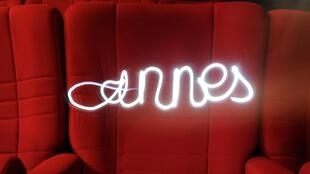 There will be some red velour seats and a bit of red carpet at the compact version of the International Cannes Film Festival in late October 2020.