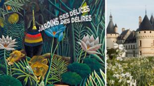 每年从4月25日至10月21日举办国际花园艺术节(Le Festival International des jardins)