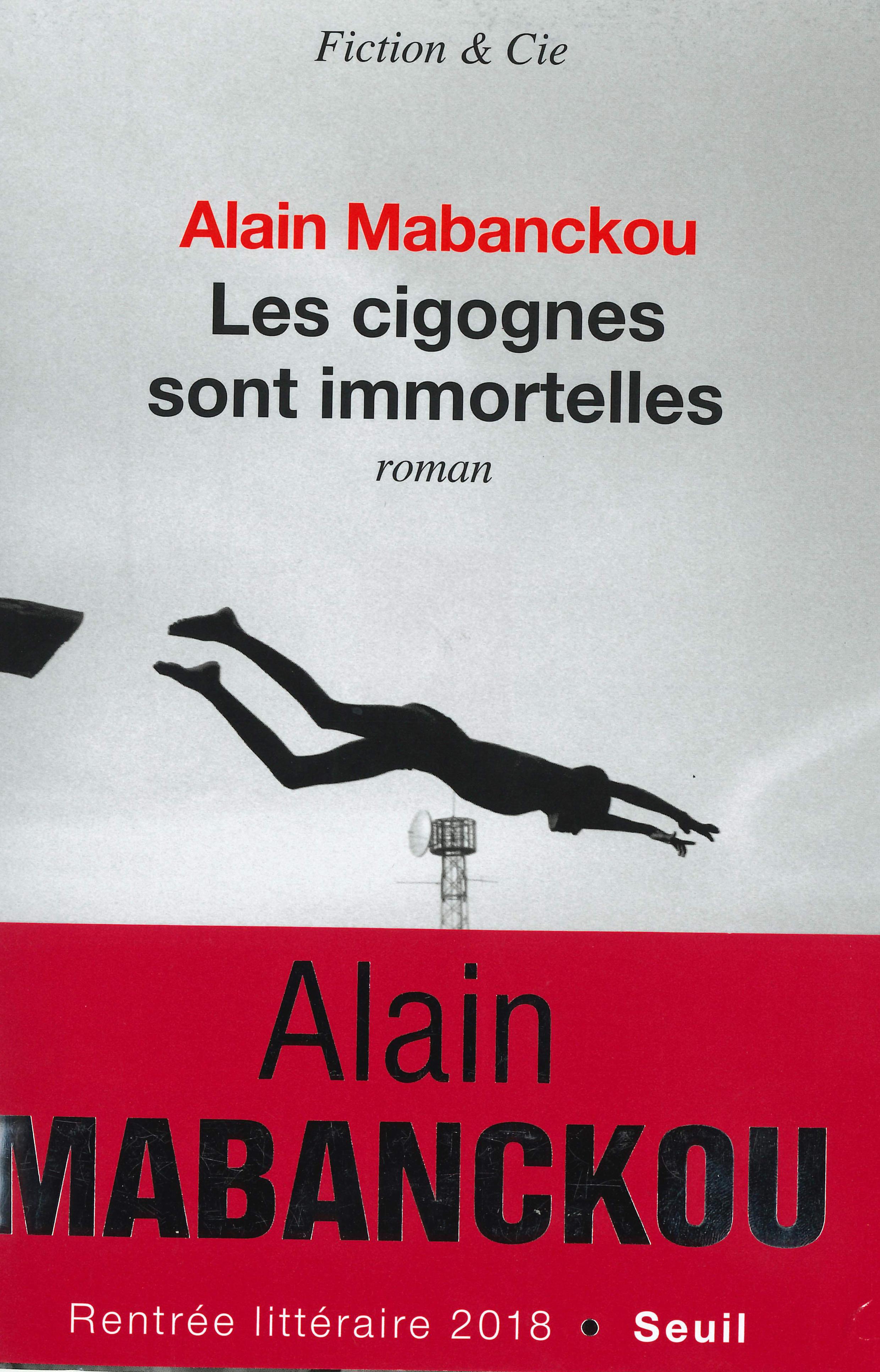 Alain Mabanckoou est romancier et professeur de littérature francophone à l'Université de Californie-Los Angeles..