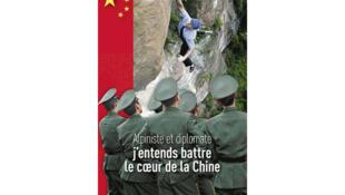 J'entends battre le cœur de la Chine, paru aux Editions Glanat.
