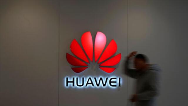 美国将拨巨款移除华为中兴电信设备(photo:RFI)