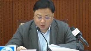 中国公安部党委委员、副部长孙力军会议照