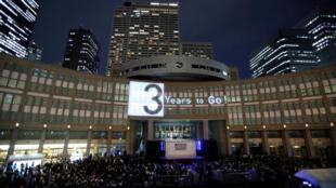 Lễ khai trương đồng hồ đếm ngược thời gian đến Olympic Tokyo 2020, tại thủ đô Nhật ngày 24/07/2017.