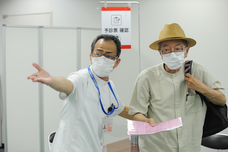 Japon - Vaccination - AP21160264225732