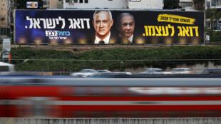 2020-04-20T162555Z_1296899312_RC2G8G9P0W3W_RTRMADP_3_ISRAEL-POLITICS