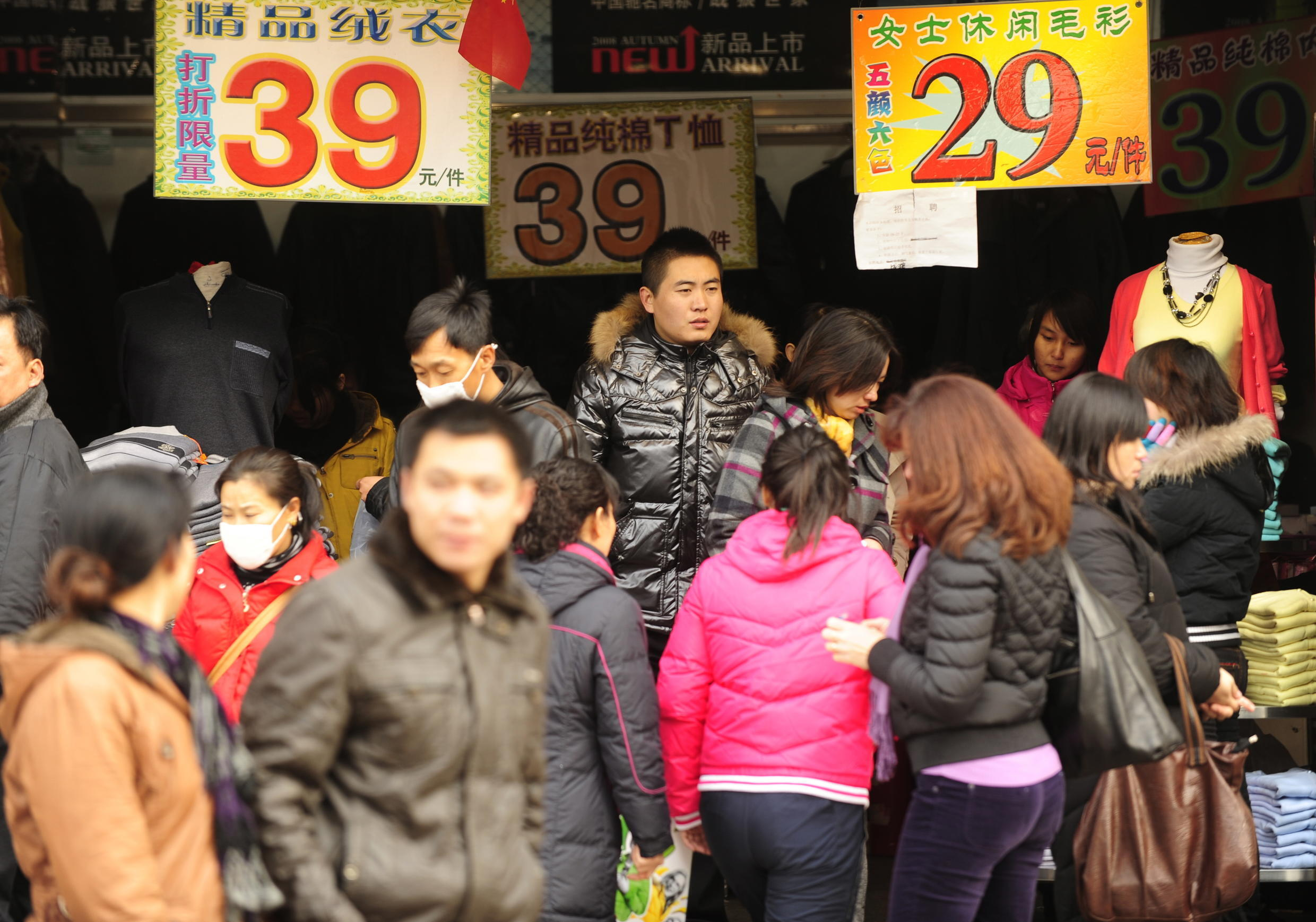 The Chinese economy expanded at a record pace in the first quarter, helped by a strong surge in consumer activity in the vast nation